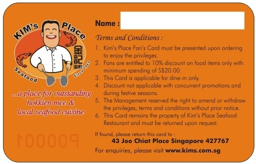 Kims Place Fan's Card T&C